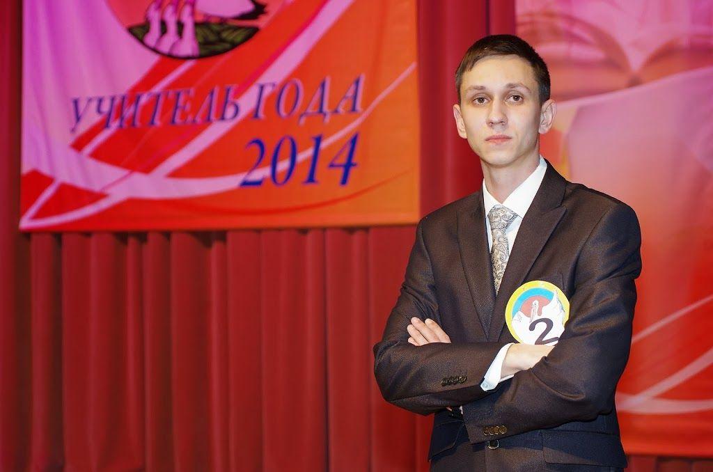 Учитель года города Набережные Челны 2014
