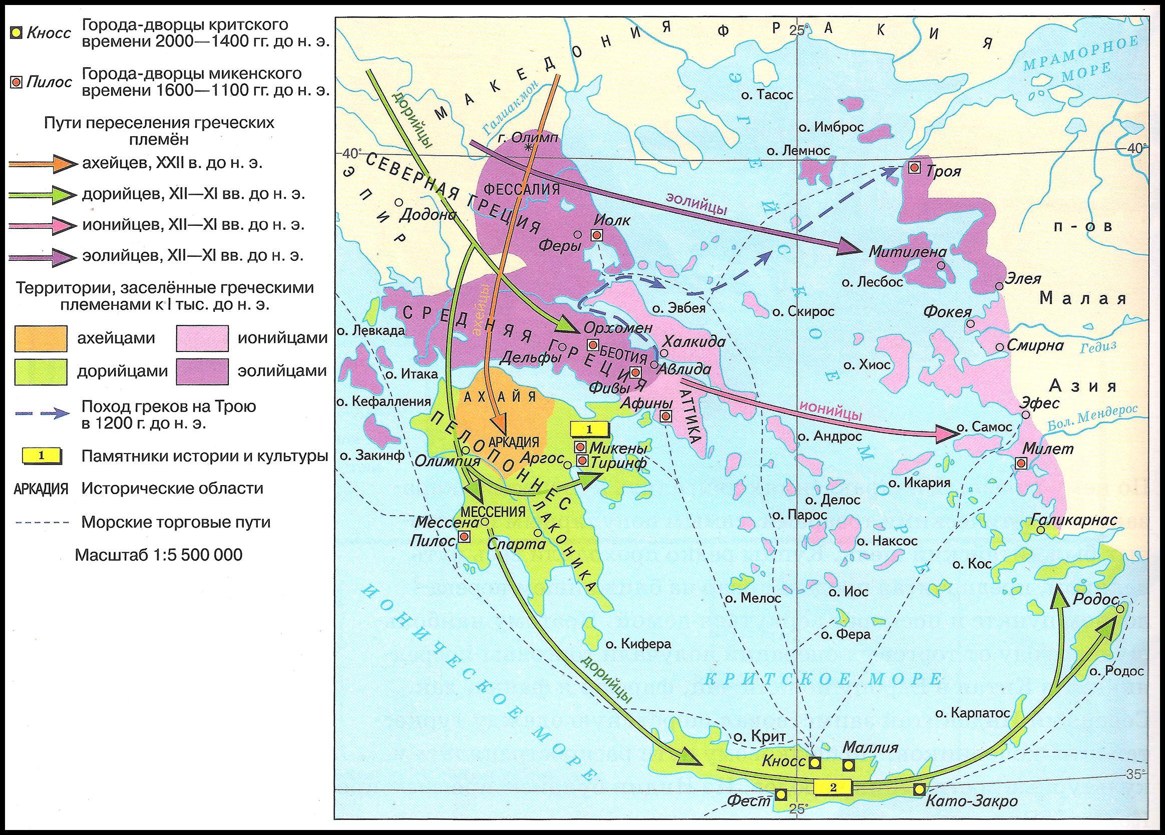 Эгейский мир, 2000-1100 гг. до н.э.