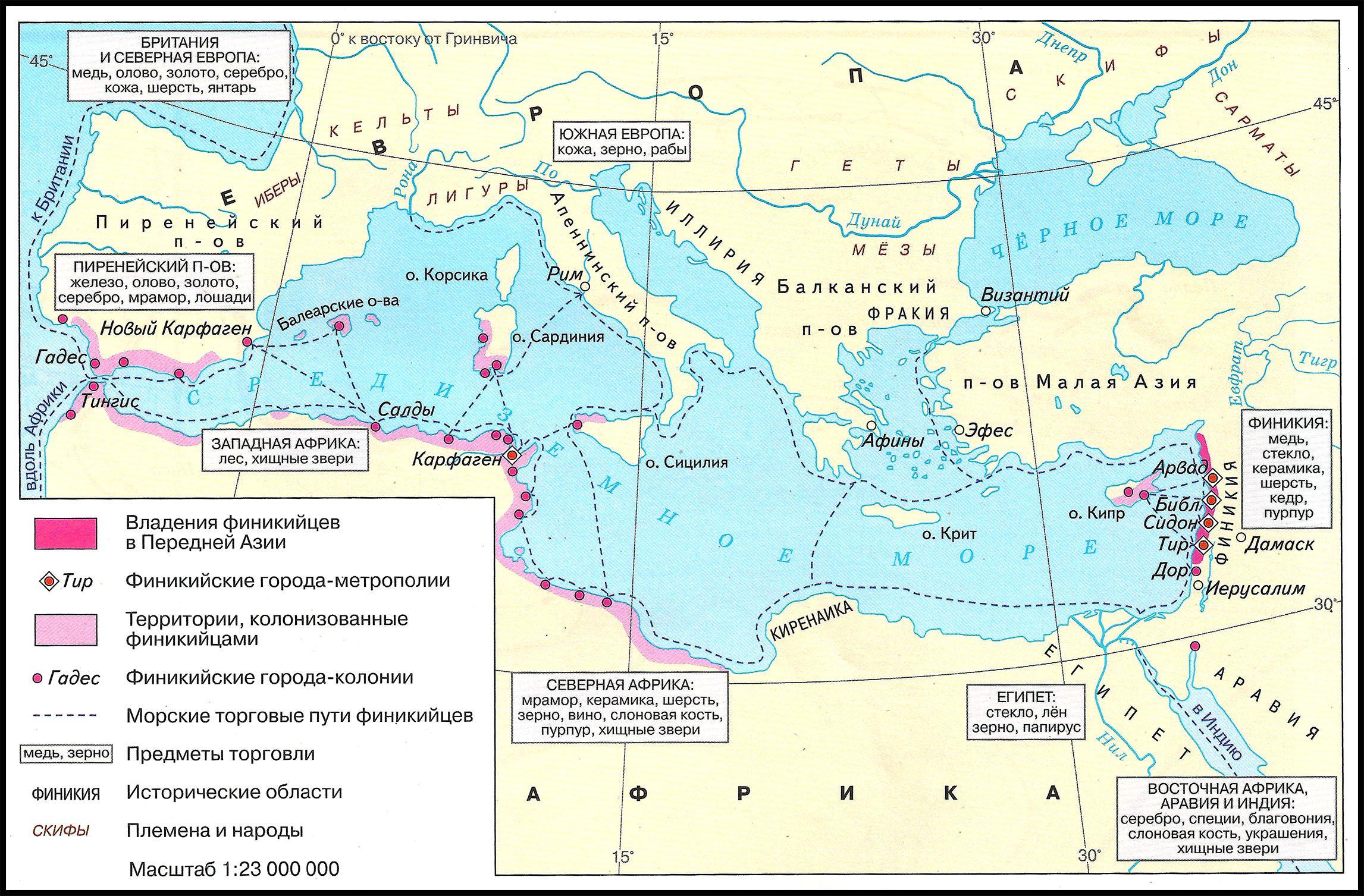Финикийская колонизация и торговля, 800-600 гг. до н.э.
