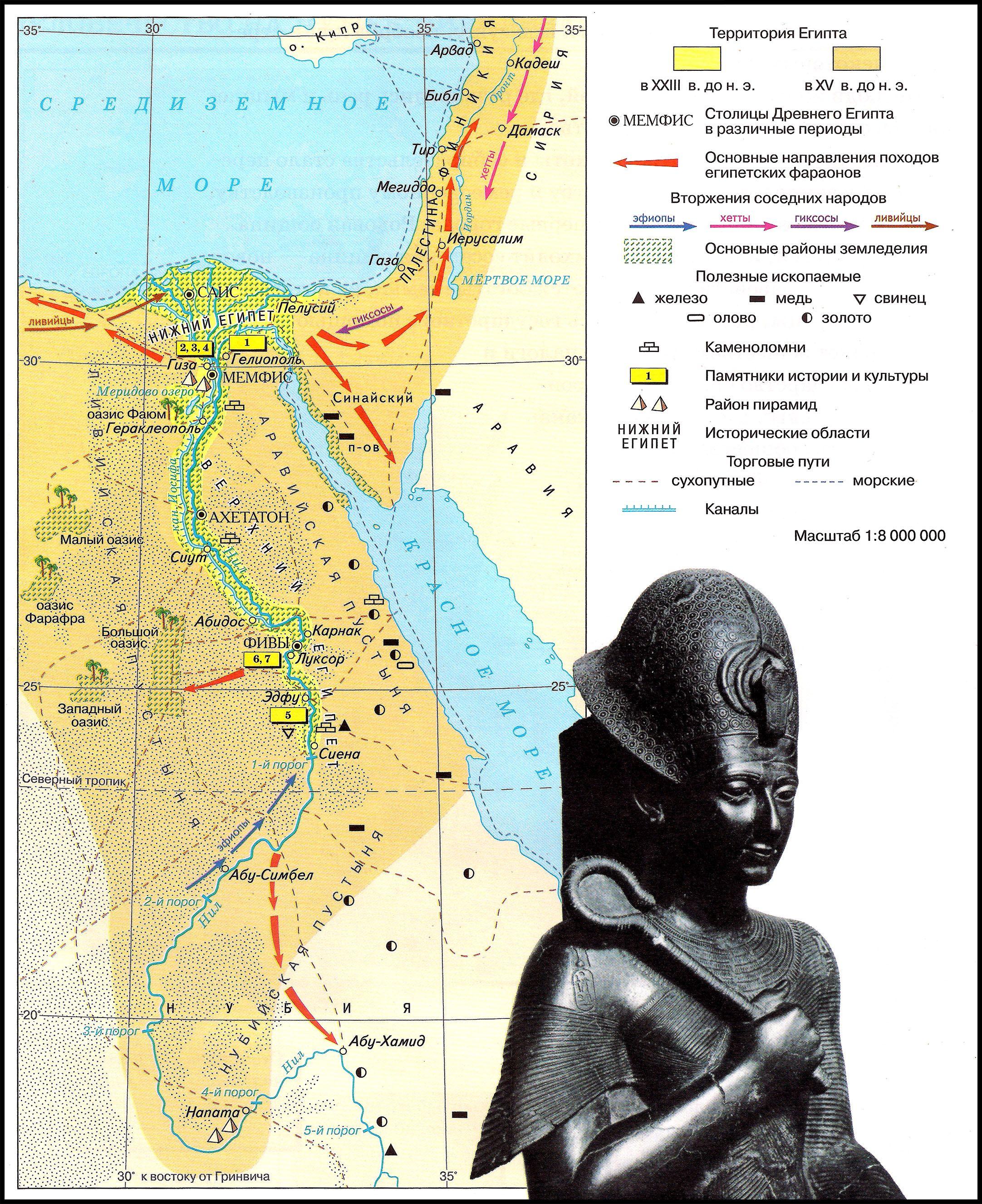 карта древнего египта картинки
